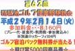 event_konshin01