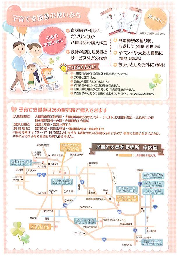 info_nurturingA