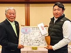 優勝者:永澤プロ