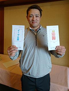 優勝者:佐藤 瞬プロ